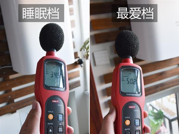 小米米家新风机体验:2499元不二之选