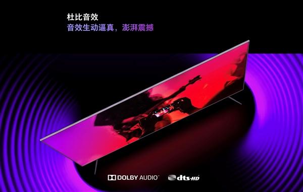 75英寸小米电视4S发布:4K HDR屏 7999元