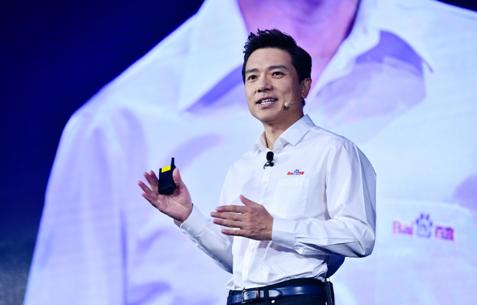 外媒:李彦宏是中国唯一有全套<font>AI技术</font>与产能的CEO