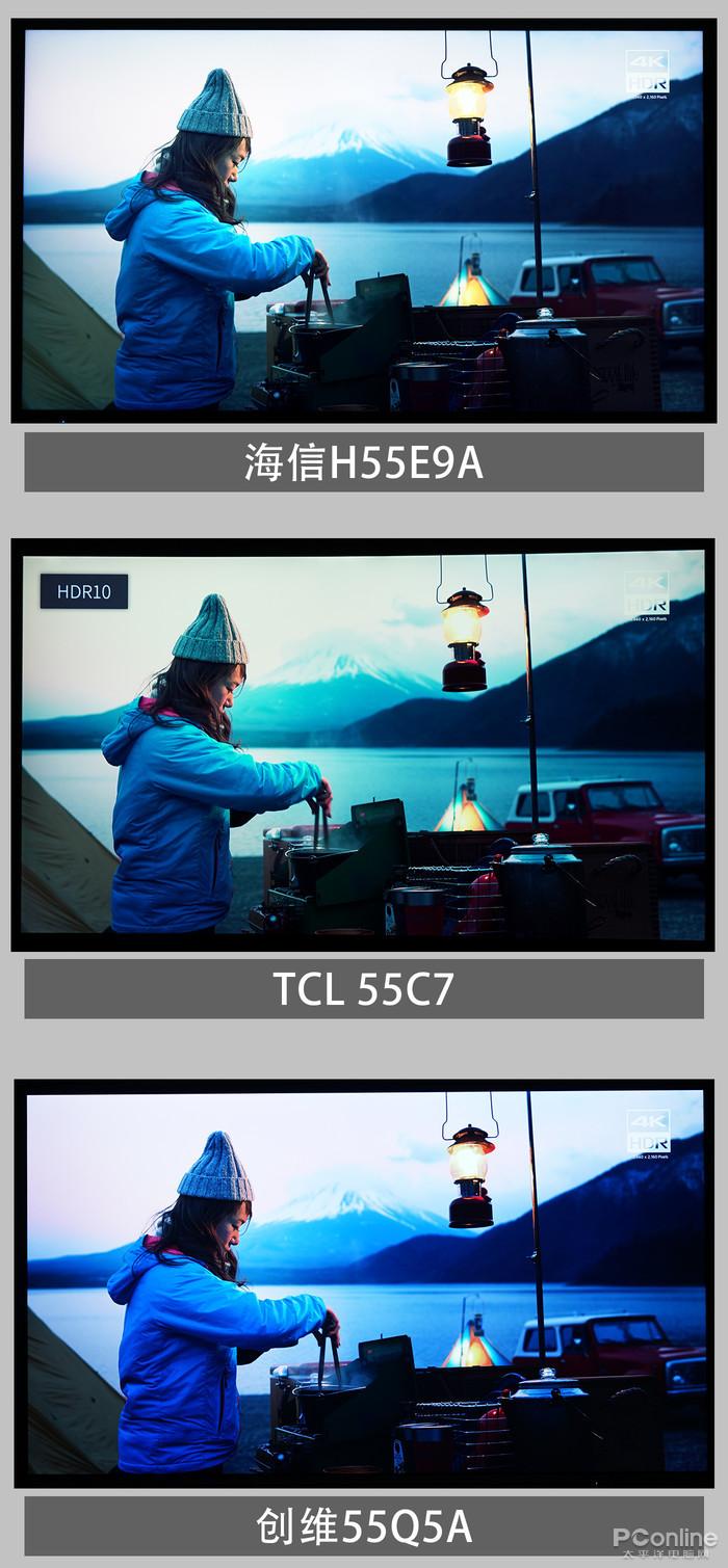 三大国产旗舰智能电视对比:海信、TCL、创维谁能笑到最后?