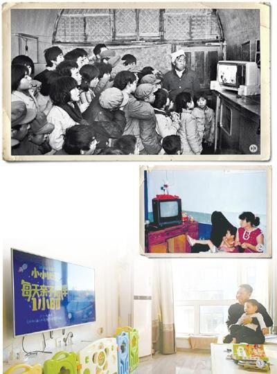 难忘!改革开放40年 顾伟一家更换的四代电视