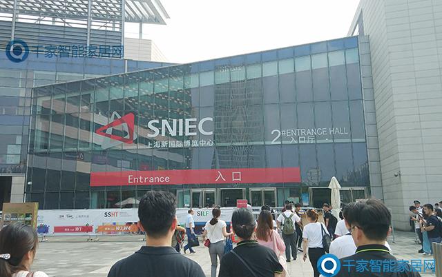 2018上海展会回顾:有点意思的智能家居产品