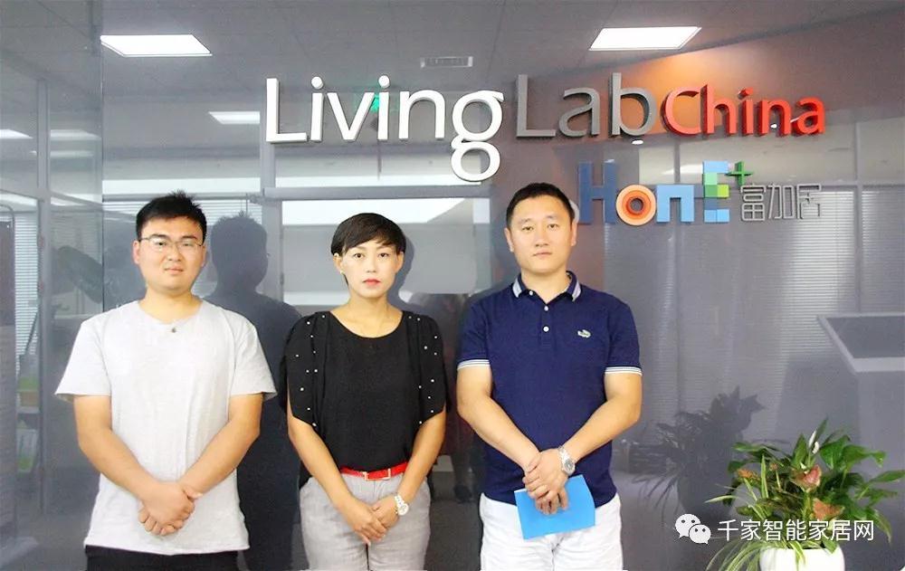 三位智能家居经销商亲身讲述:做终端体验的市场项目教训